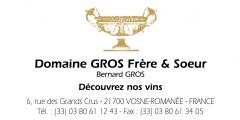 GROS_FRERE_ET_SOEUR