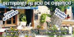 AU_BOIS_DE_CHARMOIS